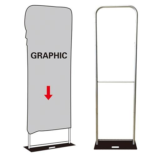Ersatzdruck Zippit Bannerstand Deluxe